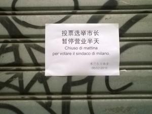 Chinatown vota Sala