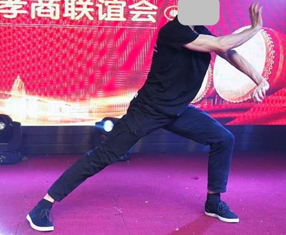 Wrong Hung Kuen stance